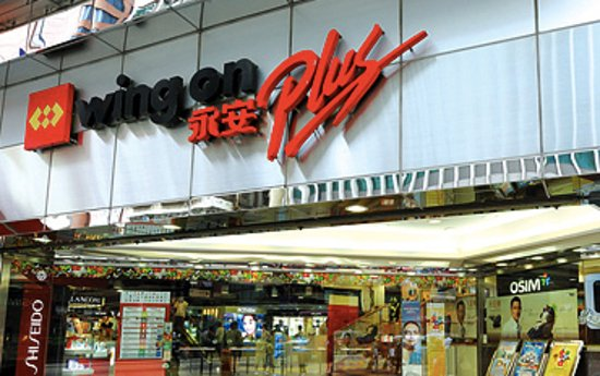 Wing on Department Store (Jordan) (Hong Kong) - 2019 All You