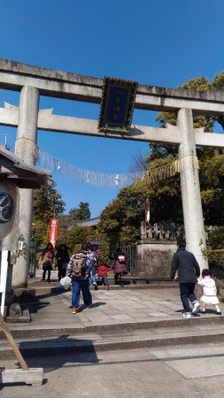 Wara Tenjingu Shrine: 入口の鳥居