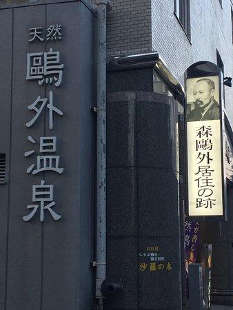 Suigetsu Hotel Ohgaisou : photo0.jpg