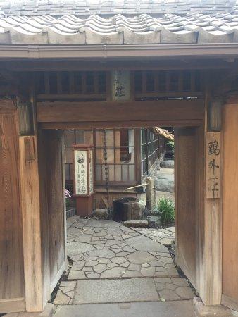 Suigetsu Hotel Ohgaisou : photo1.jpg