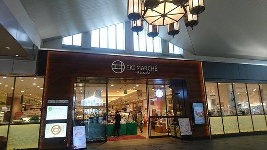 Eki Marche Takarazuka