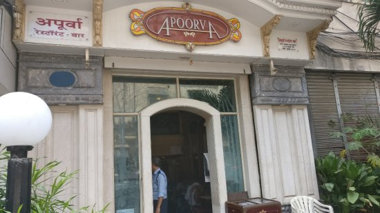 Apoorva: outside view