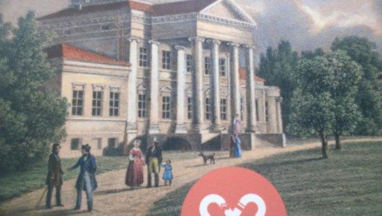 Sigulda, Latvia: Так выглядело имение до революции 1917 г.