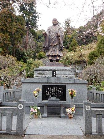 Myohonji Temple: photo2.jpg