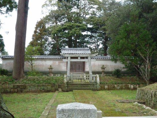 Ama-cho, Japan: 後鳥羽天皇御火葬塚