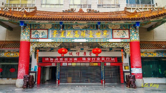 Jingxing Bird and Flower Market
