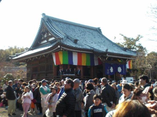 Hodo-ji Temple
