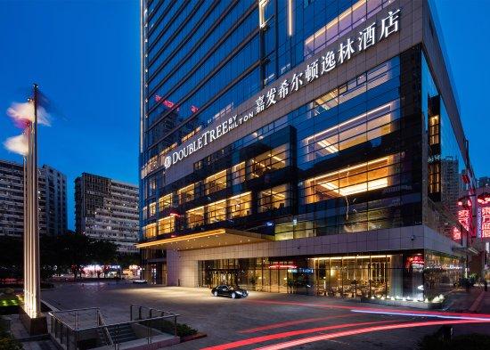 DoubleTree by Hilton Chongqing - Nan'an