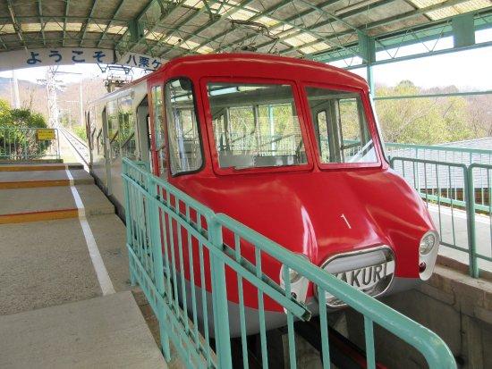 Yakuri Cable Car : ケーブルカー外観