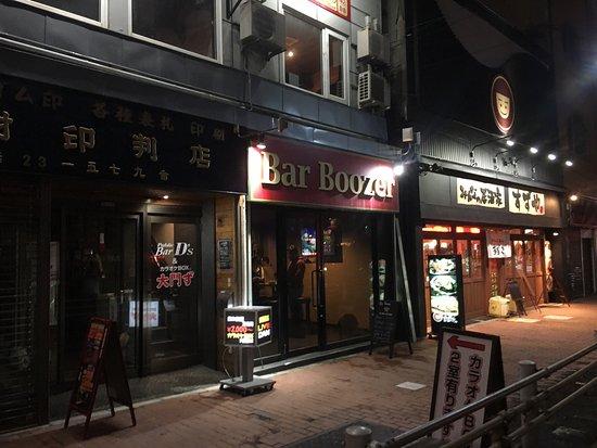 Bar Boozer