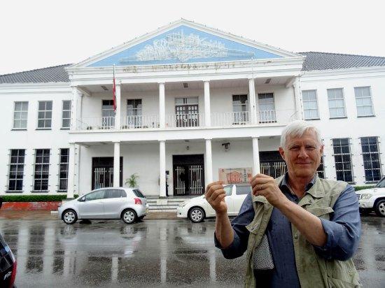 Paramaribo, Suriname: `Centrale bank, afbeelding op biljet