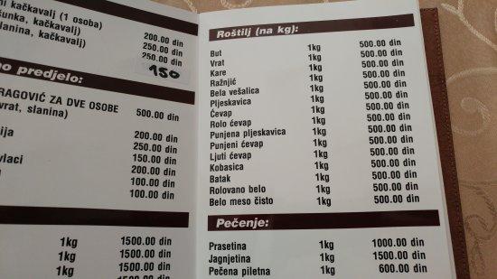 Mladenovac照片