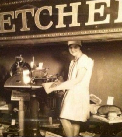 Unionville, Пенсильвания: CATHERINE!  (Marybeth's grandmother) - Kitty Davis - Philadelphia c.1930 age 18
