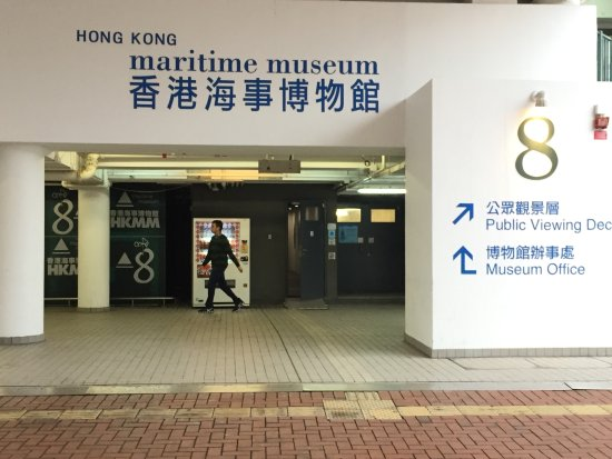 Hong Kong Maritime Museum Picture