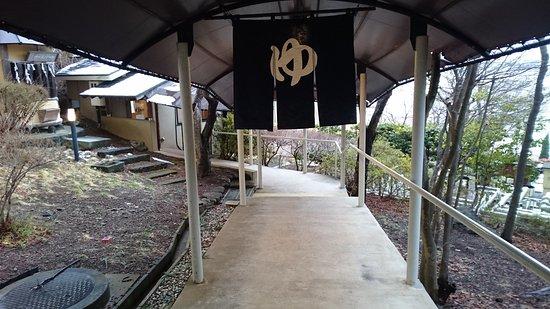 Lakeside Kawaguchiko Sunnide Resort: DSC_2318_large.jpg