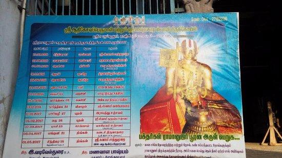 Sriperumbudur, Индия: Adi Kesava perumal 5