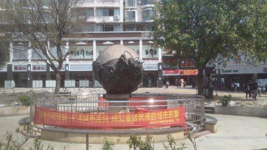 ZhongLian ShangCheng (ZhongLian ShangCheng BuXingJie)