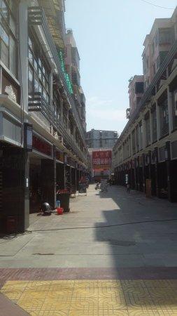ZhongLian ShangCheng (ZhongLian ShangCheng BuXingJie): Another corridor