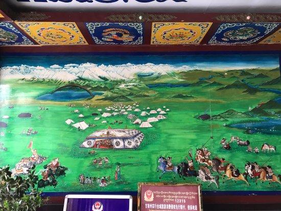 Xiahe County, Китай: photo1.jpg