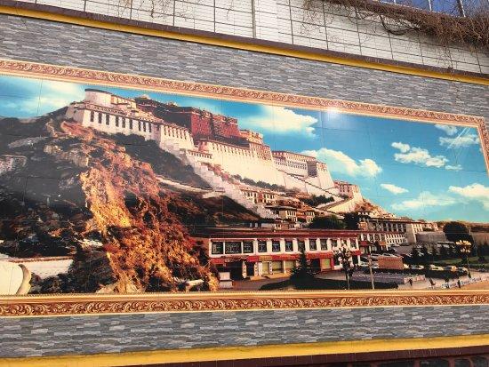 Xiahe County, Китай: photo3.jpg