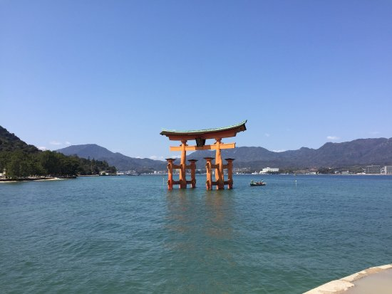 Hatsukaichi, Japón: photo6.jpg