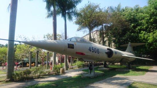 Jiji Military Parl