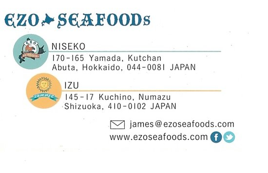 Ezo Seafoods Oyster Bar: Business card
