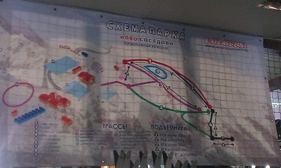 Novososedovo, Russia: схема парка