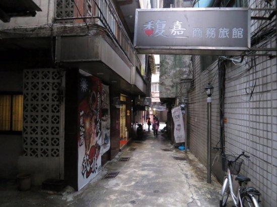 Zhongshan District, จีหลง : こんな道を歩かねば…