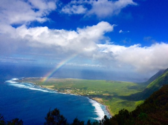 Kaunakakai, HI: Had to show the rainbow at the lookout!