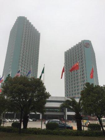 Kaiping, Κίνα: photo0.jpg