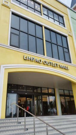 Lihpao Outlet Mall