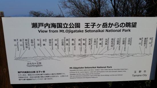 Mt. Ojigatake: Island Map