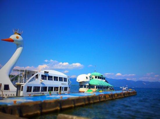 Bandai Kankosen, Lake Cruise in Inawashiro Photo