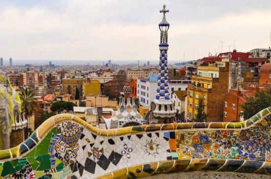Privat Montserrat, Gaudi och ...