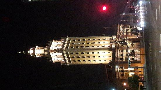 Freedom Tower: 20170403_213834_large.jpg