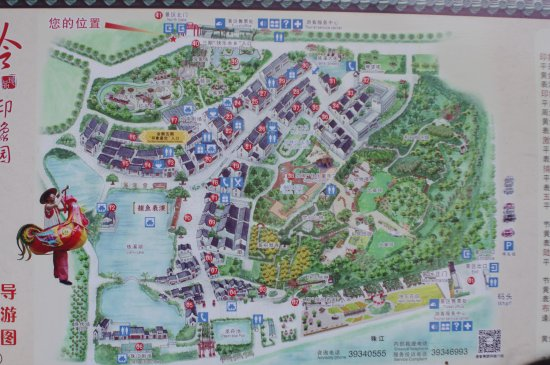 A map of the village you a map with your ticket Picture of