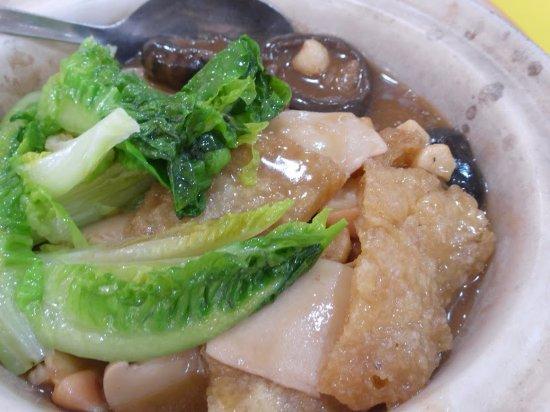 Wilayah Persekutuan, Malesia: taufu with seafood in claypot