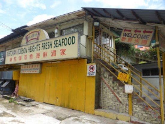 ولايات فيدرالية, ماليزيا: Shop front