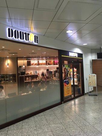 Doutor Coffee Narita Airportterminal 1 Bldg