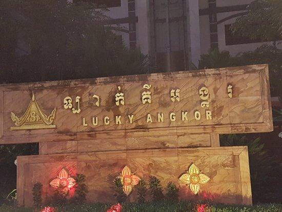 럭키 앙코르 호텔 사진