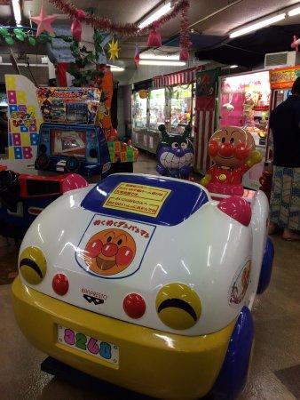 Ikenotaira Hotel Amusement-kan