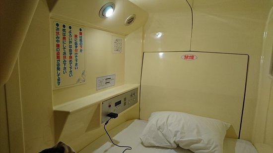 Shinjuku Kuyakushomae Capsule Hotel: DSC_0767_large.jpg