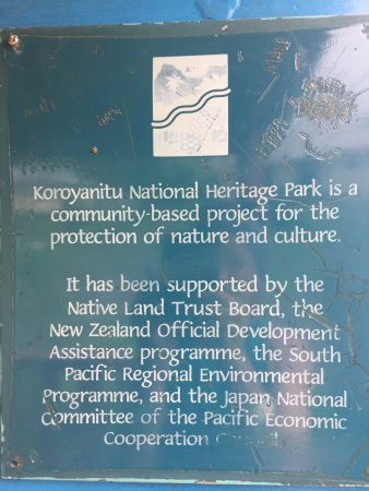 Koroyanitu National Heritage Park: photo0.jpg