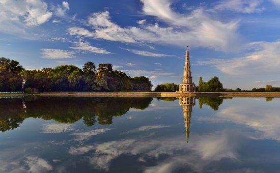 Parc De La pagode De Chanteloup