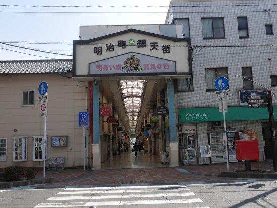 Meijimachi Gintengai Shopping Street