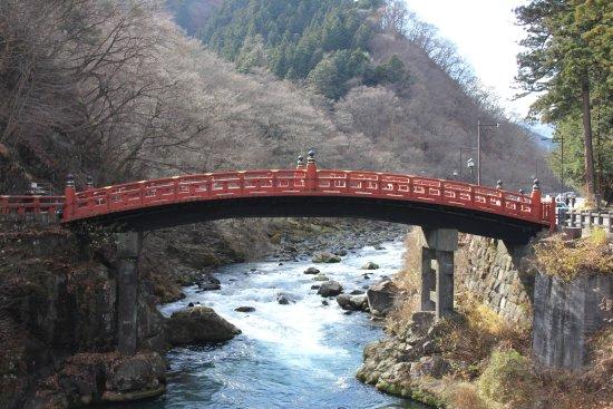Shinkyo: 神橋☆
