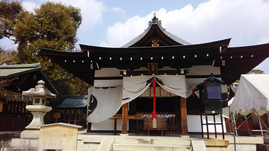 Wara Tenjingu Shrine