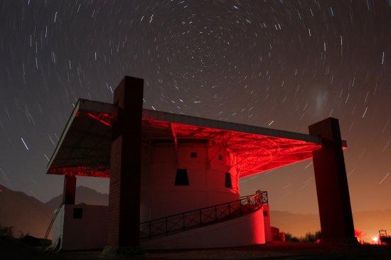 Vicuna, Chili: Observatorio Mamalluca