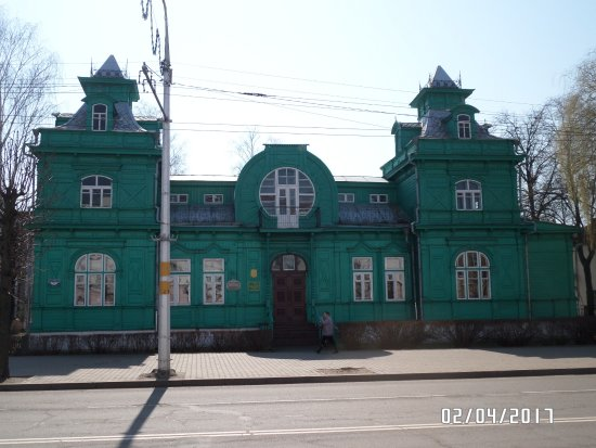 Central Library of Bobrujsk